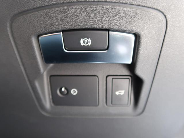 ベースグレード 250PS 黒革シート アダプティブクルーズコントロール メモリー付パワーシート 前席シートヒーター パワーテールゲート(48枚目)