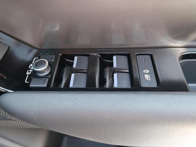 ベースグレード 250PS 黒革シート アダプティブクルーズコントロール メモリー付パワーシート 前席シートヒーター パワーテールゲート(49枚目)