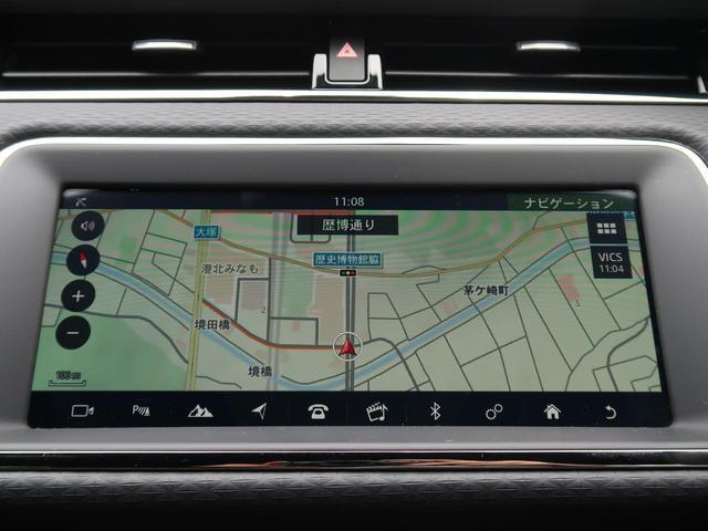 R-ダイナミック S P300 アダプティブクルーズ ブラインドスポットモニター 360度カメラ パワーシート 20インチAW LEDヘッドライト パワーテールゲート(4枚目)