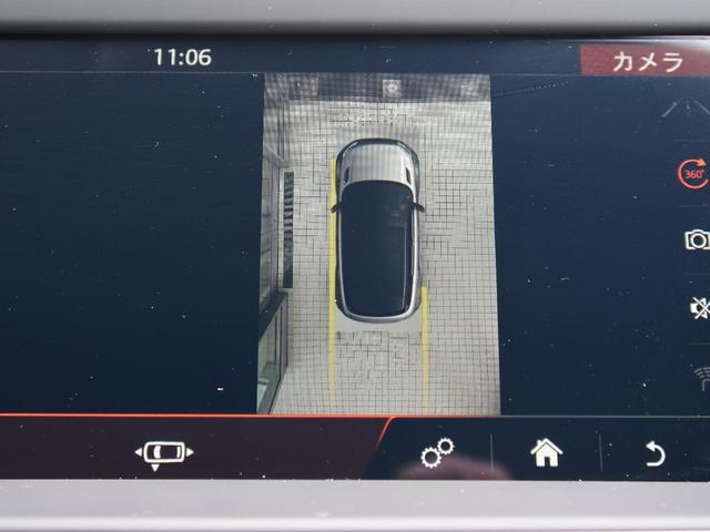 R-ダイナミック S P300 アダプティブクルーズ ブラインドスポットモニター 360度カメラ パワーシート 20インチAW LEDヘッドライト パワーテールゲート(5枚目)