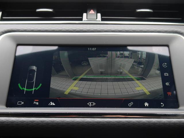 R-ダイナミック S P300 アダプティブクルーズ ブラインドスポットモニター 360度カメラ パワーシート 20インチAW LEDヘッドライト パワーテールゲート(6枚目)