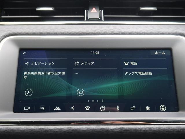 R-ダイナミック S P300 アダプティブクルーズ ブラインドスポットモニター 360度カメラ パワーシート 20インチAW LEDヘッドライト パワーテールゲート(35枚目)