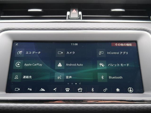 R-ダイナミック S P300 アダプティブクルーズ ブラインドスポットモニター 360度カメラ パワーシート 20インチAW LEDヘッドライト パワーテールゲート(36枚目)