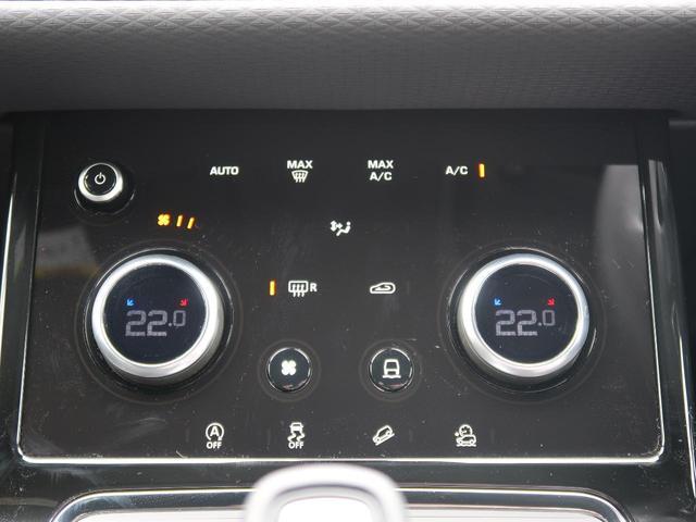 R-ダイナミック S P300 アダプティブクルーズ ブラインドスポットモニター 360度カメラ パワーシート 20インチAW LEDヘッドライト パワーテールゲート(38枚目)