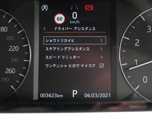 R-ダイナミック S P300 アダプティブクルーズ ブラインドスポットモニター 360度カメラ パワーシート 20インチAW LEDヘッドライト パワーテールゲート(44枚目)