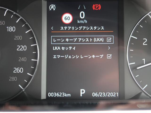R-ダイナミック S P300 アダプティブクルーズ ブラインドスポットモニター 360度カメラ パワーシート 20インチAW LEDヘッドライト パワーテールゲート(46枚目)