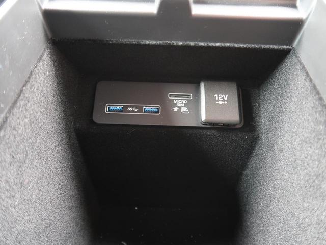 R-ダイナミック S P300 アダプティブクルーズ ブラインドスポットモニター 360度カメラ パワーシート 20インチAW LEDヘッドライト パワーテールゲート(52枚目)