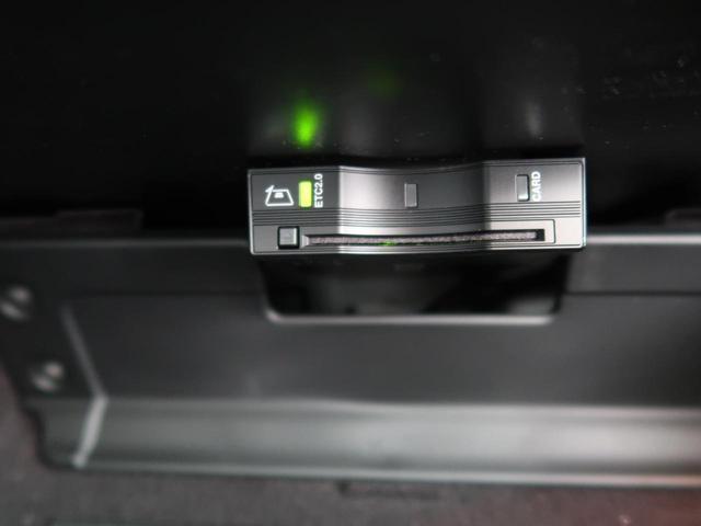 R-ダイナミック S P300 アダプティブクルーズ ブラインドスポットモニター 360度カメラ パワーシート 20インチAW LEDヘッドライト パワーテールゲート(54枚目)