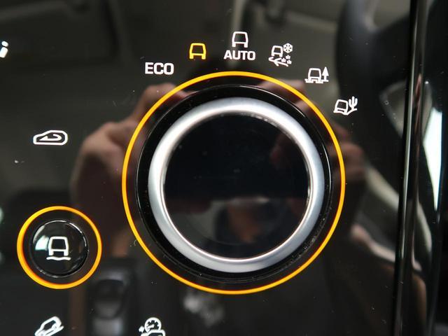 ベースグレード 純正18AW・LEDヘッドライト・フォグライト・アダプティブクルーズコントロール・レーンキープアシスト・パワーテールゲート・Applecarplay・ブレーキホールド・フィレンツェレッド・(9枚目)