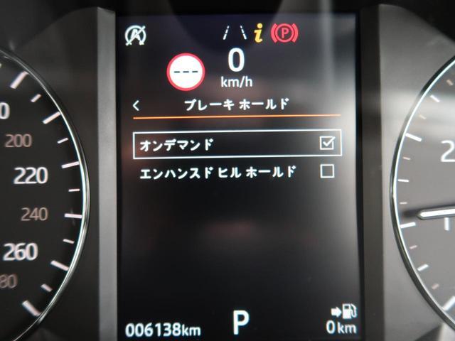 ベースグレード 純正18AW・LEDヘッドライト・フォグライト・アダプティブクルーズコントロール・レーンキープアシスト・パワーテールゲート・Applecarplay・ブレーキホールド・フィレンツェレッド・(40枚目)