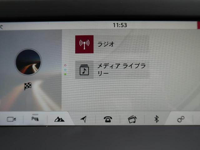 ベースグレード 純正18AW・LEDヘッドライト・フォグライト・アダプティブクルーズコントロール・レーンキープアシスト・パワーテールゲート・Applecarplay・ブレーキホールド・フィレンツェレッド・(45枚目)