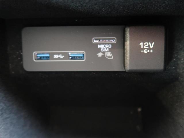 ベースグレード 純正18AW・LEDヘッドライト・フォグライト・アダプティブクルーズコントロール・レーンキープアシスト・パワーテールゲート・Applecarplay・ブレーキホールド・フィレンツェレッド・(48枚目)