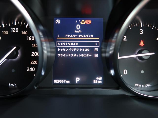 ランドマークエディション MERIDIAN メモリー付パワーシート 黒革シート 前席シートヒーター ハンズフリーテールゲート クルーズコントロール 専用19インチAW(54枚目)