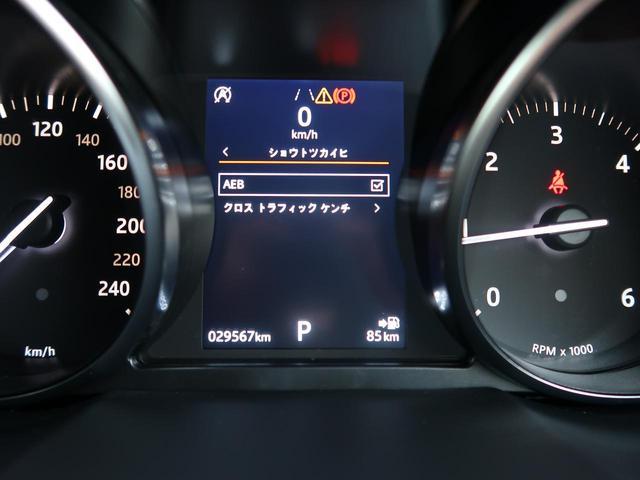 ランドマークエディション MERIDIAN メモリー付パワーシート 黒革シート 前席シートヒーター ハンズフリーテールゲート クルーズコントロール 専用19インチAW(55枚目)