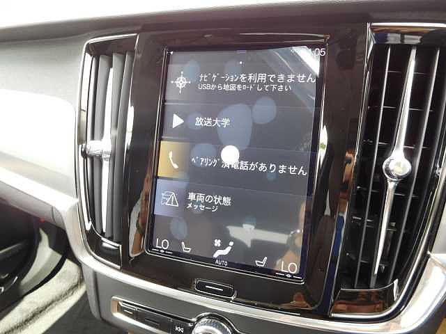 「ボルボ」「ボルボ V90」「SUV・クロカン」「神奈川県」の中古車13