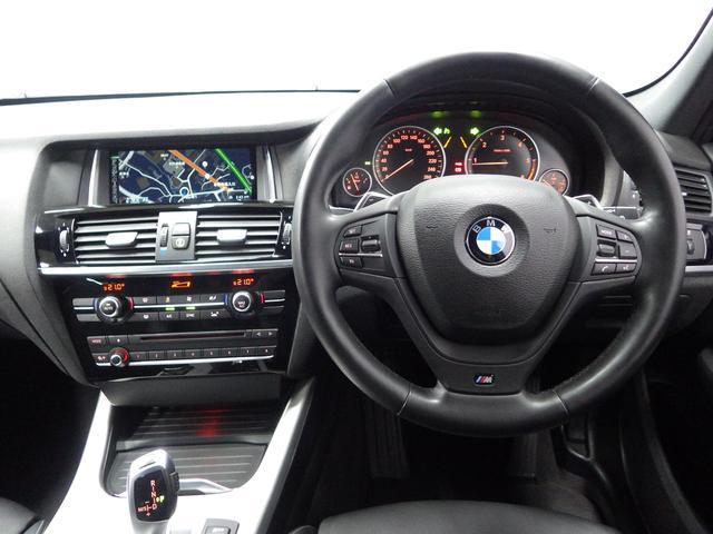 BMW BMW X3 xDrive 20d Mスポーツ 19インチアロイホイール