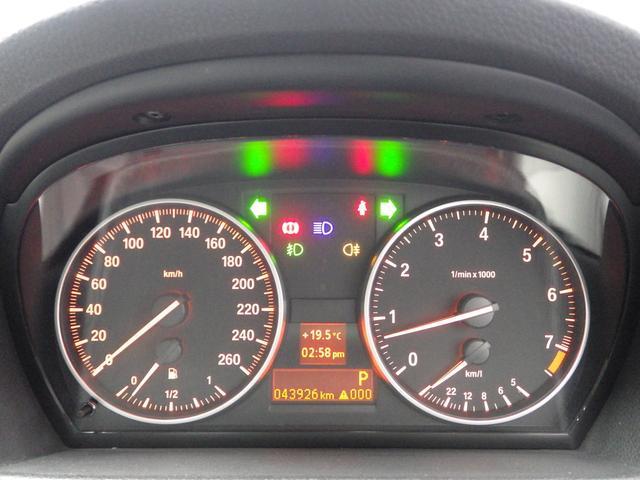 BMW BMW 325i Mスポーツパッケージ HDDナビ バックカメラ