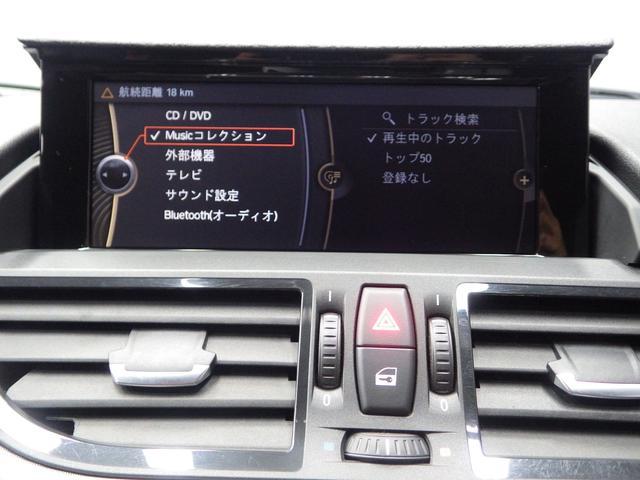 「BMW」「BMW Z4」「オープンカー」「東京都」の中古車42