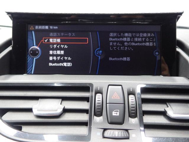 「BMW」「BMW Z4」「オープンカー」「東京都」の中古車43