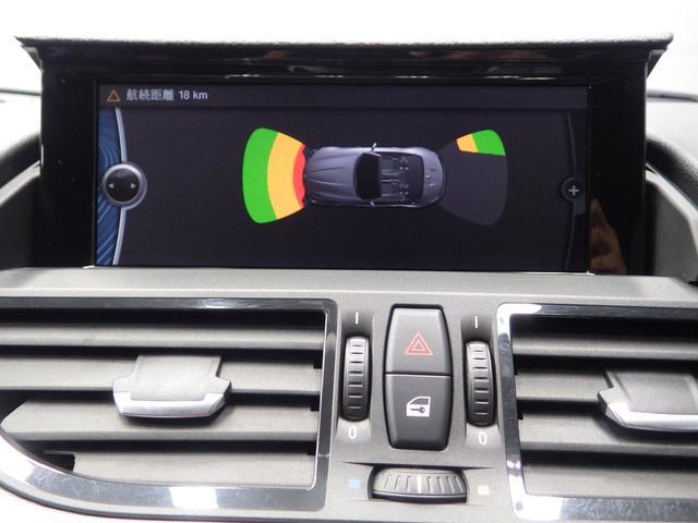 「BMW」「BMW Z4」「オープンカー」「東京都」の中古車44