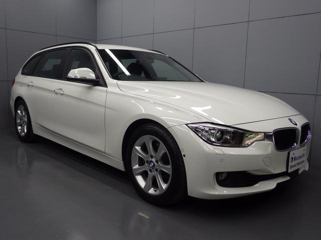 「BMW」「3シリーズ」「ステーションワゴン」「東京都」の中古車22