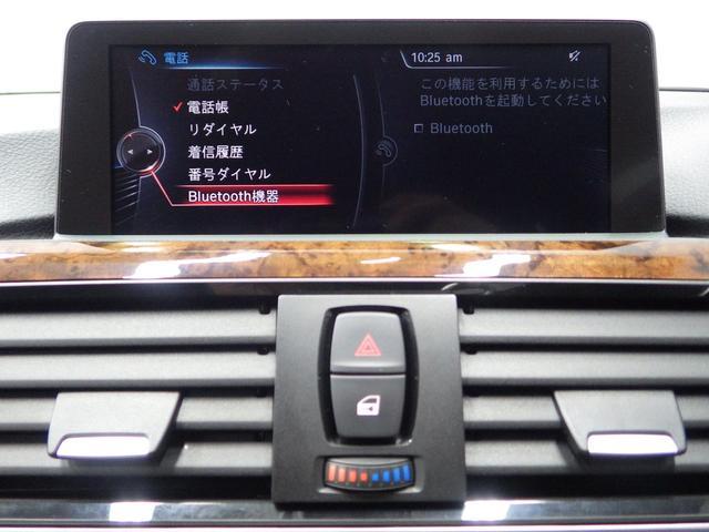 「BMW」「3シリーズ」「ステーションワゴン」「東京都」の中古車44