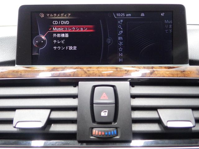 「BMW」「3シリーズ」「ステーションワゴン」「東京都」の中古車45