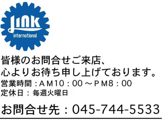 「スズキ」「ジムニー」「コンパクトカー」「神奈川県」の中古車27