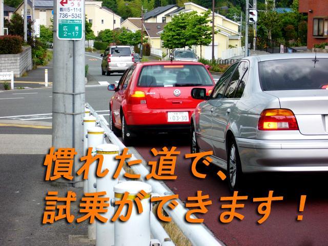 自社新規フルカスタム 全塗装済 リフトUP 新品パーツ使用(24枚目)
