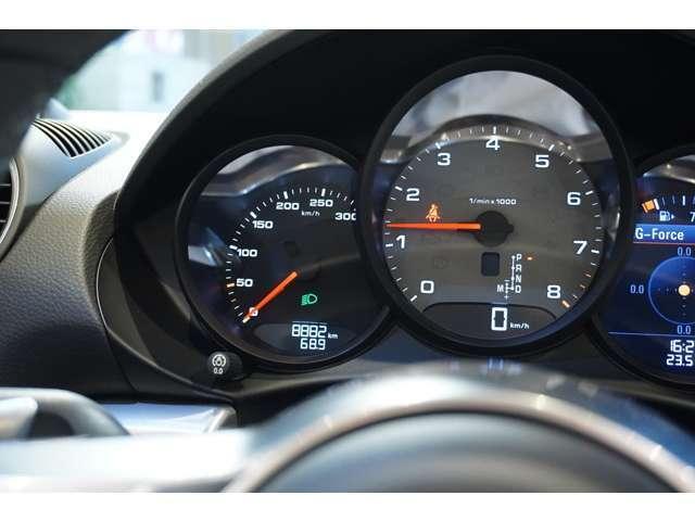 HP: http://www.garage-cloud.com/ free: 0120-3737-59
