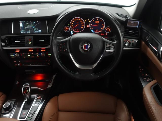 「BMWアルピナ」「アルピナ XD3」「SUV・クロカン」「神奈川県」の中古車10