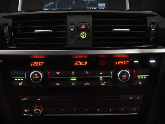 「BMWアルピナ」「アルピナ XD3」「SUV・クロカン」「神奈川県」の中古車22