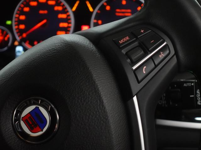 「BMWアルピナ」「アルピナ XD3」「SUV・クロカン」「神奈川県」の中古車24