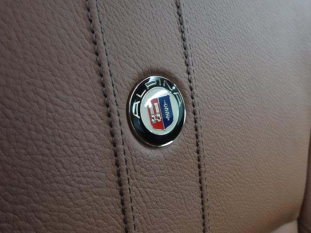 「BMWアルピナ」「アルピナ XD3」「SUV・クロカン」「神奈川県」の中古車25