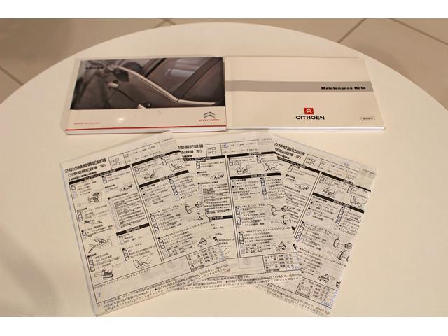 整備手帳/取扱説明書/記録簿H25・H27・H29あります。