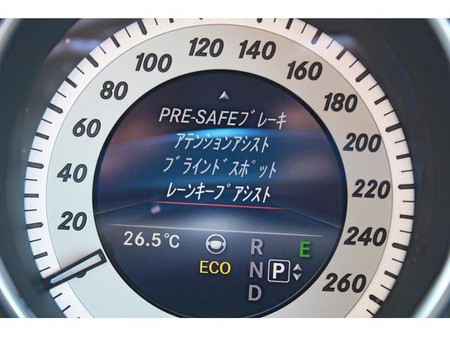 E250 AVG 1オーナー レーダーセーフティ ナビTV(8枚目)