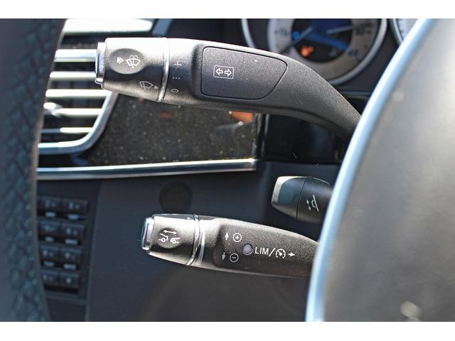 E250 AVG 1オーナー レーダーセーフティ ナビTV(10枚目)