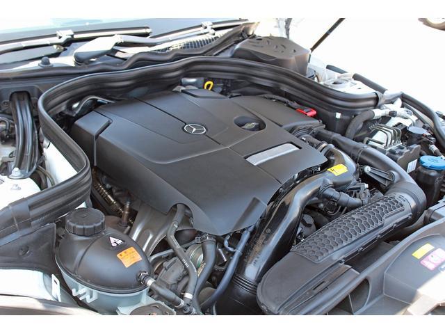 E250 AVG 1オーナー レーダーセーフティ ナビTV(14枚目)