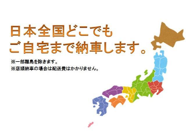 「キャデラック」「キャデラック フリートウッド」「セダン」「埼玉県」の中古車46