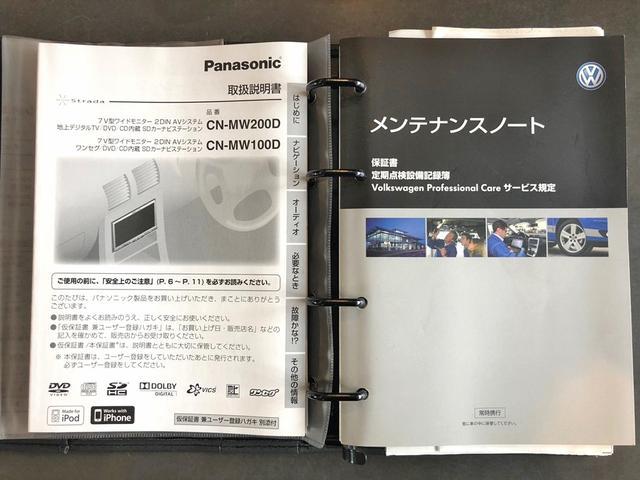 プライムエディション 最終型 黒革シート ナビ TV ETC(4枚目)