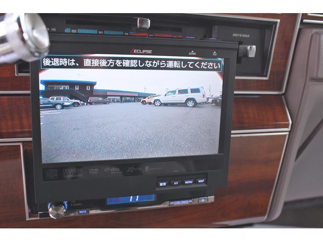 「リンカーン」「リンカーンタウンカー」「セダン」「埼玉県」の中古車47