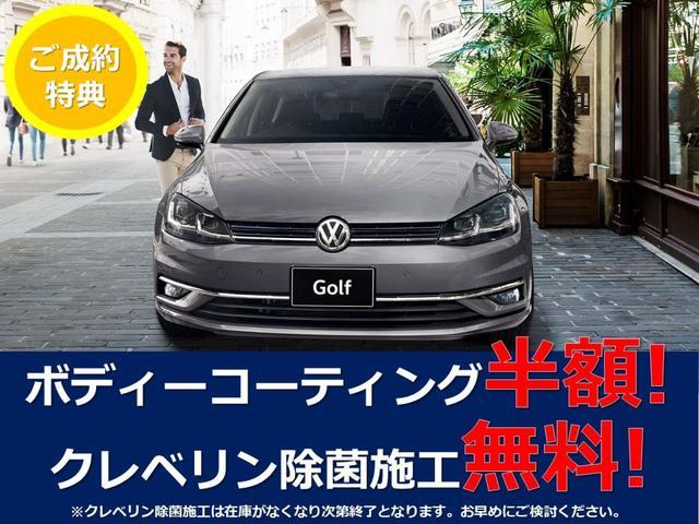 「フォルクスワーゲン」「ポロ」「コンパクトカー」「神奈川県」の中古車2
