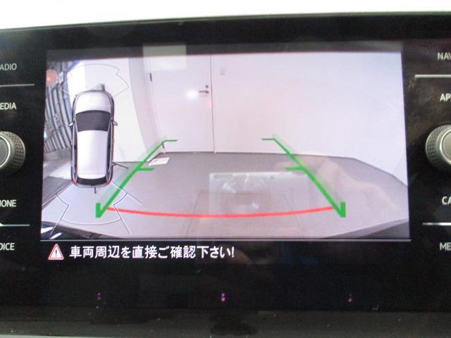 「フォルクスワーゲン」「ポロ」「コンパクトカー」「神奈川県」の中古車16