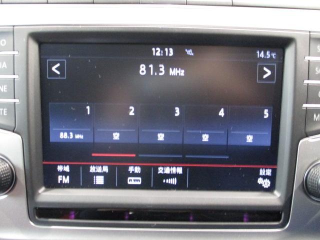 "Volkswagen純正インフォテイメントシステム""Composition Media""(CDプレーヤー、 MP3/WMA再生、AM/FM、Bluetoothオーディオ/ハンズフリーフォン)"