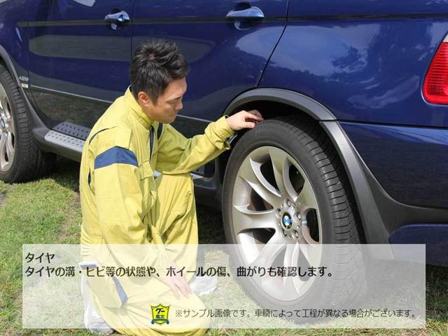 グー鑑定とは、あなたに代わってプロの鑑定師が中古車の車両状態を鑑定するサービスです。第三者機関のプロの鑑定師によりチェックを行い、公正にグレードを定めます。