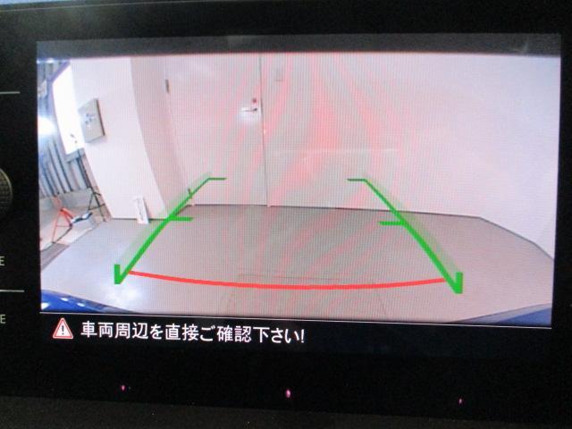 TSIハイライン SDカーナビ ETC アルミホイール レインセンサー コンフォートシート 地デジTV アダプティブクルーズコントロール リアビューカメラ マルチファンクションステアリング エンジンスタートボタン(16枚目)