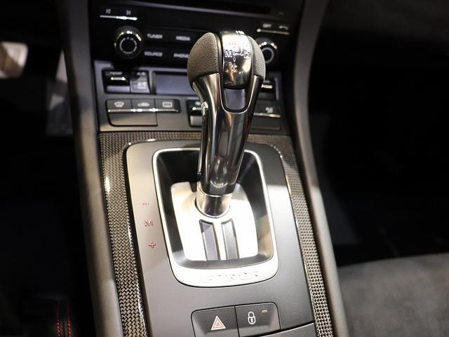 911GT3 RS ヴァイザッハPKG 20年モデル(14枚目)