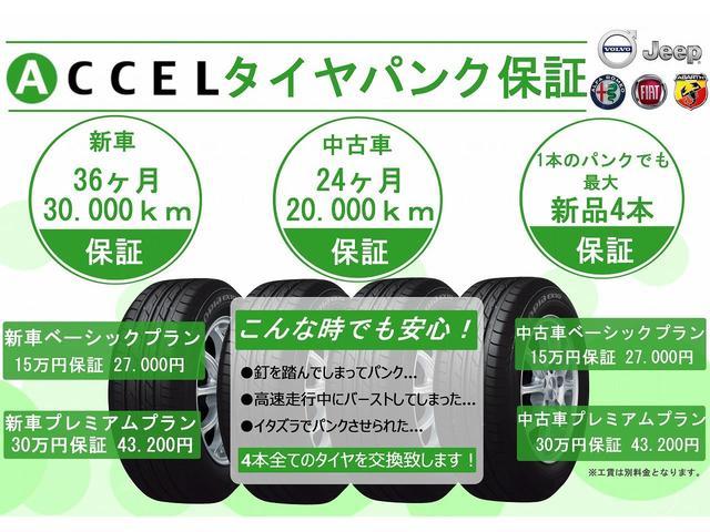 D4 インスクリプション 本革 サンルーフ HDDナビTV(2枚目)