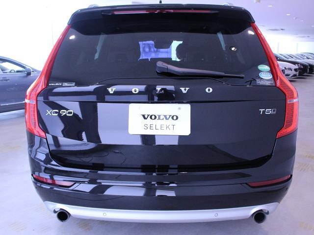 「ボルボ」「ボルボ XC90」「SUV・クロカン」「神奈川県」の中古車21