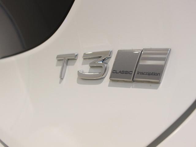 T3 クラシックエディション ガラスルーフリアシートヒーター(26枚目)